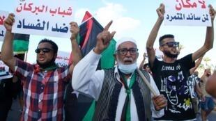 Manifestations à Tripoli, contre la corruption des élites et la pauvreté des services publics.