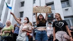 """Una mujer sostiene un cartel que dice """"Libertad para Sergei Furgal"""", durante una manifestación no autorizada en la ciudad de Jabárovsk, en el extremo oriente de Rusia, el 1 de agosto de 2020, en apoyo al gobernador detenido por presunto asesinato."""