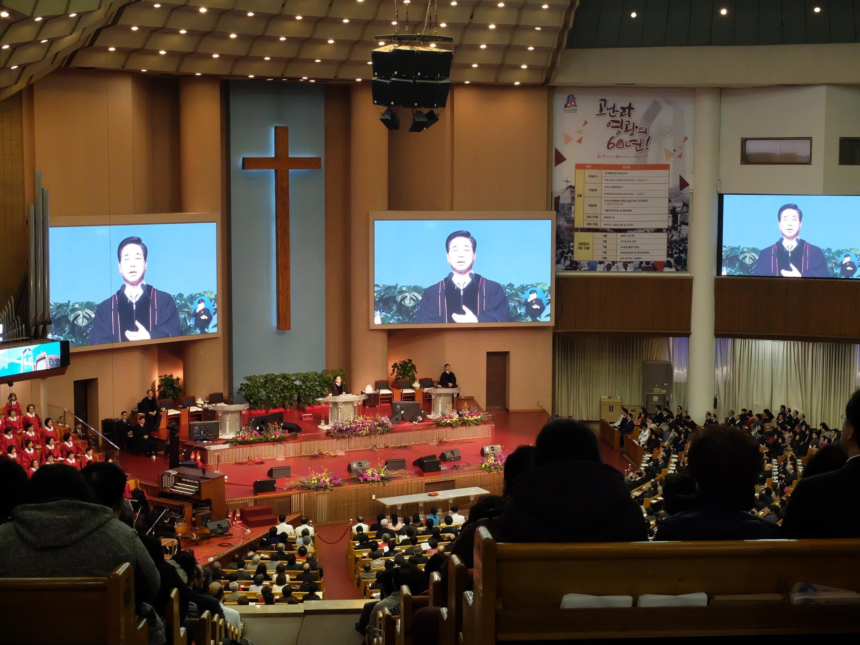 A church in Seoul, South Korea