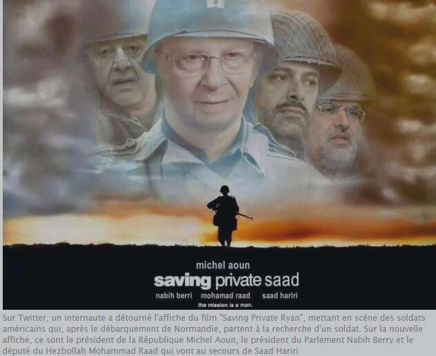 A la Une du quotidien libanais L'Orient Le jour cette photo détournée de l'affiche du film «Sauver le soldat Ryan».