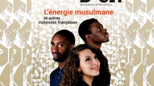Le dernier volume d'Ailleurs et d'ici «L'énergie musulmane et autres richesses françaises»