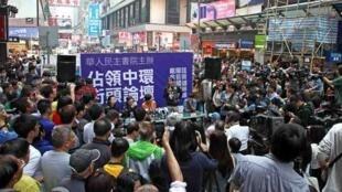 香港占中运动