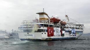 کشتی ترکی درحال حرکت  به سوی بنادر نوارغزه