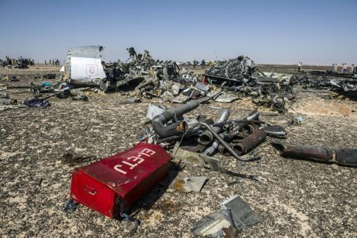 Обломки разбившегося в Египте А321