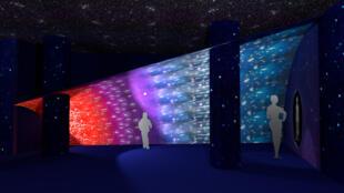 Zona 4 del Espacio Universo: historia del universo.