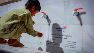 Día Mundial del Agua (Afganistán)