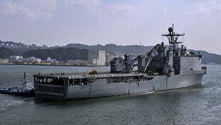 Tàu đổ bộ USS Tortuga