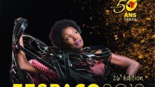 L'affiche (détail) officielle de la 26e édition du Fespaco qui a eu lieu du 23 février au 2 mars 2019 à Ouagadougou, au Burkina Faso.