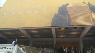 Palácio dos Festivais em Cannes, França