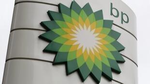 La compagnie britannique BP vient de baisser ses dépenses.