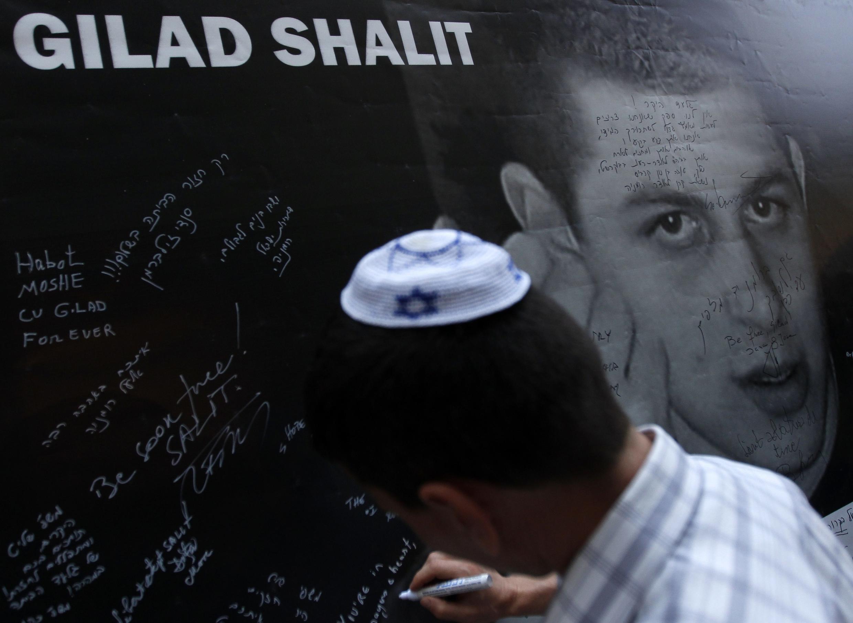 Акции в поддержку Гилада Шалита