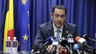 Thủ tướng Rumani Victor Ponta trong cuộc họp báo ở Thượng đỉnh châu Âu, Bruxelles, 28/06/2012