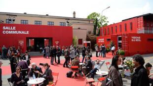 Cette année Le festival Visions du Réel se déroule en ligne jusqu'au 2 mai (image d'illustration).
