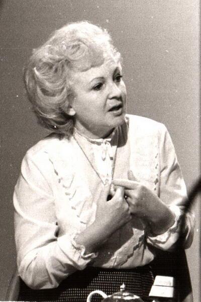 Людмила Щипахина