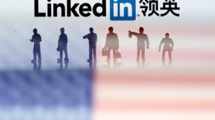 領英Linkedin宣布暫停在中國接納新會員2021年3月21日