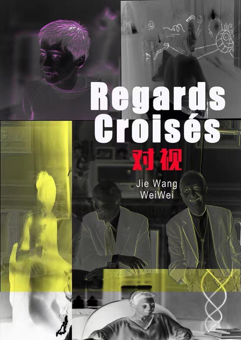 """法国巴黎六区区政府从9月8日到23日举行""""对视展""""(Regards Croisés)"""