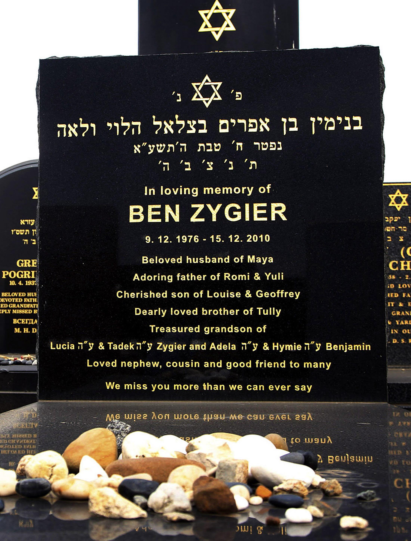 Túmulo de suposto espião, morto em 2010