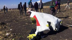 Nơi chiếc máy bay hãng Ethiopian Airlines rơi, phía đông nam phi trường quốc tế Bole International Airport, ngày 10/03/2019.