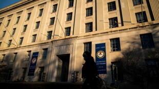 美国司法部大楼资料图片