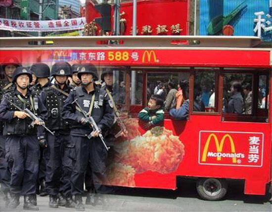 """""""Đồng thuận Bắc Kinh"""": chủ nghĩa tư bản và độc đảng, công an trị"""