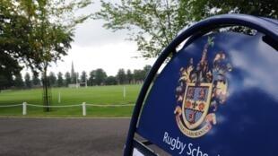 Le blason de la Rugby school dans la ville du même nom, dans le centre de l'Angleterre, le 16 septembre 2015.