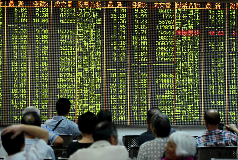 Le rebond des bourses s'expliquent en partie par le retour de la confiance (Photo d'illustration).