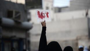 Manifestação em Manama, em Bahrein, após a execução de Nimr Baqir al-Nimr na  Arábia Saudita.