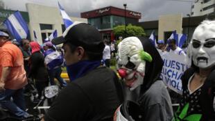 Manifestation contre le président Daniel Ortega, baptisée «Ensemble nous sommes un volcan», à Managua, le 12 juillet 2018.