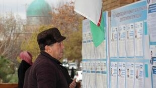 В списках избирателей зарегистрированы 20,53 млн человек