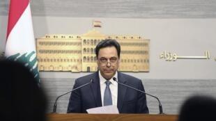 Thủ tướng Liban  Hassan Diab dự kiến đề nghị tổ chức bầu cử trước thời hạn vào thứ Hai, 10/08/2020..