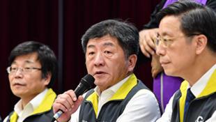 台湾防疫指挥中心每日疫情公报会 资料照片