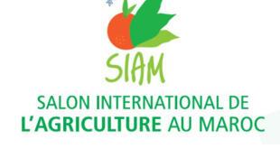 Affiche du salon international de l'agriculture du Maroc.
