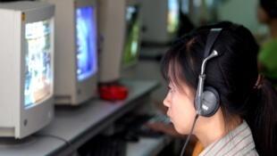 Cybercafé à Hanoï.