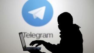 O aplicativo Telegram é frequentemente utilizado por jihadistas, atraídos por seu forte sistema de codificação de mensagens.