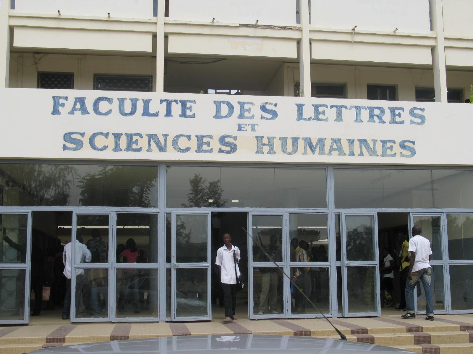 L'université Cheikh-Anta-Diop, à Dakar.