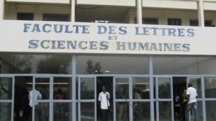 L'université Cheikh Anta Diop à Dakar.
