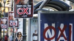 """Gregos estão divididos sobre a votação, entre o """"sim"""" (""""nai"""", em grego"""") e o """"não"""" (""""oxi"""")."""