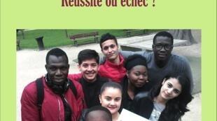 « Les Primo-arrivants africains et la voie professionnelle. Réussite ou échec ? », aux éditions L'Harmattan.
