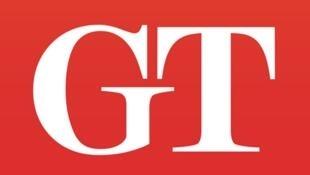 环球时报一种标识