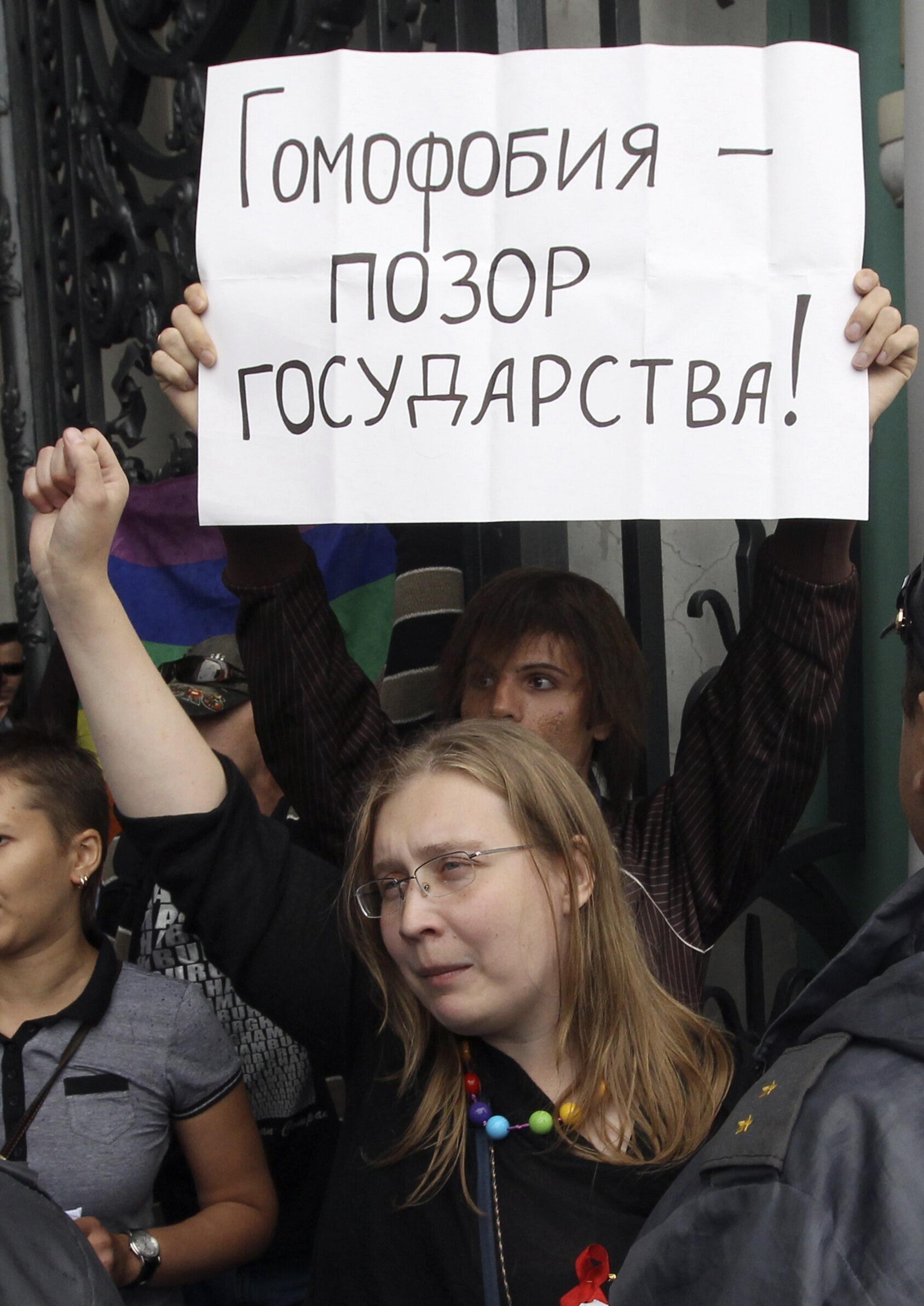 Активисты на акции в Санкт-Петербурге 26 июня 2010 года.