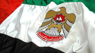 پرچم امارات متحده عربی