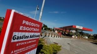 Một trạm xăng dầu phải đóng cửa vì hết xăng ở thủ đô Lisboa, Bồ Đào Nha, ngày 12/08/2019.