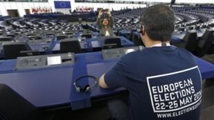 Зал пленарных заседаний Европарламента в Страсбурге 04/05/2014 (архив)