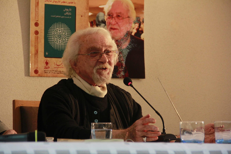 داریوش شایگان، فیلسوف و متفکر ایرانی