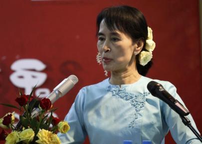 Kiongozi wa upinzani nchini Myanmar, Aung San Suu Kyi