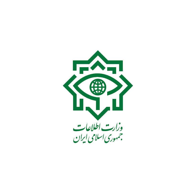 nari - arme وزارت اطلاعات