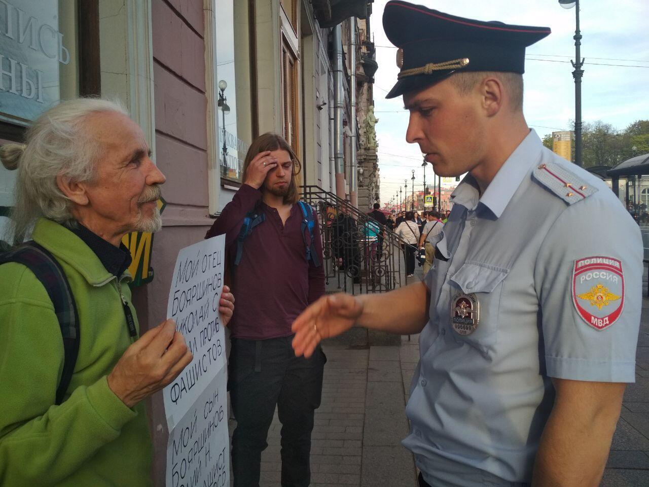 Николай Бояршинов на пикете