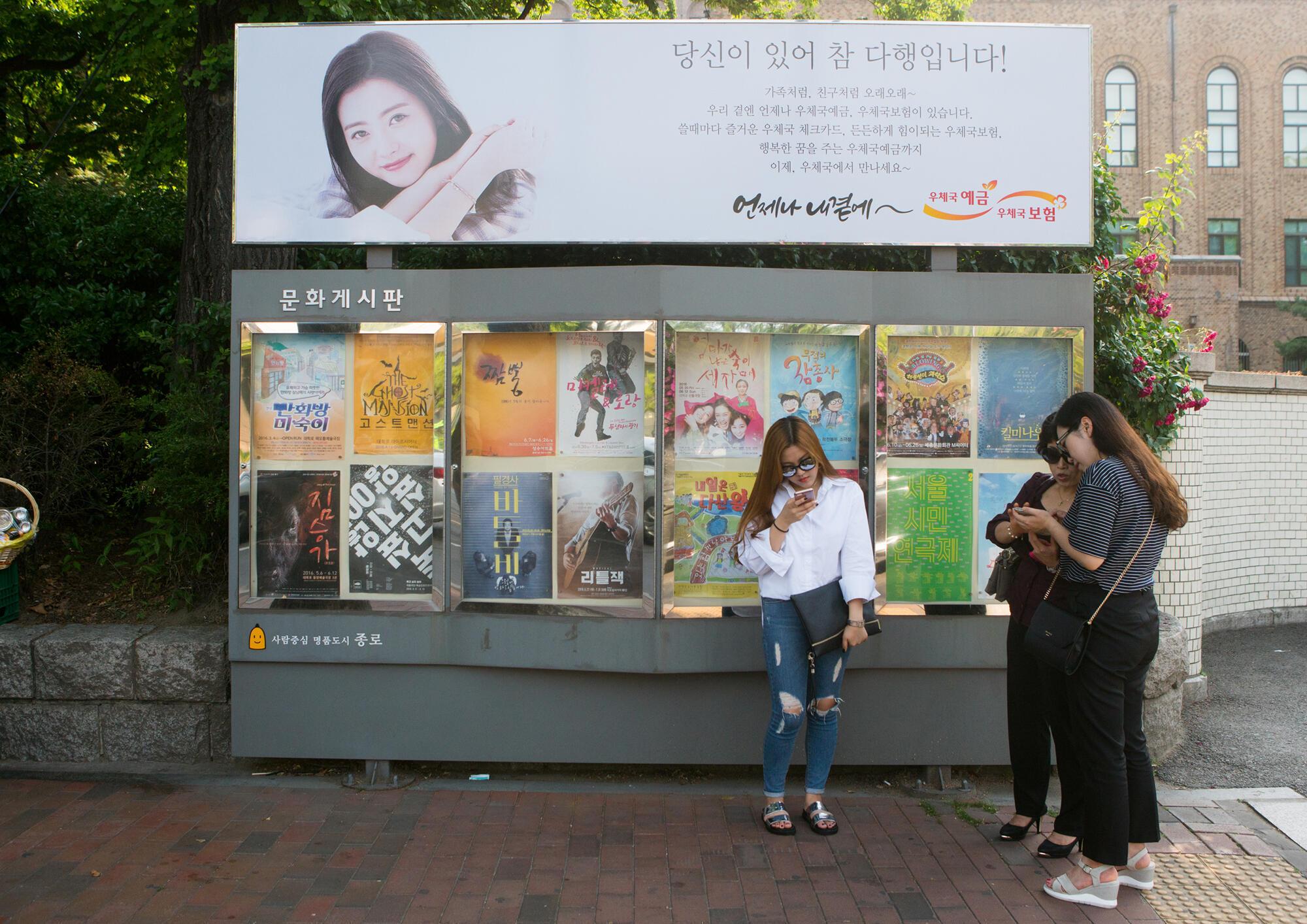 4000 consommatrices sud-coréennes ont déjà porté plainte depuis la révélation du scandale (image d'illustration).