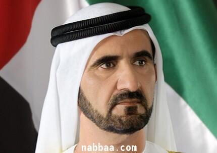 محمد بن راشد آلمکتوم، نخست وزیر امارات متحده عربی و حاکم دوبی