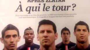 Quem deverá substituir Zlatan Ibrahimovic?